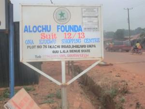 alochu-foundation-signboard